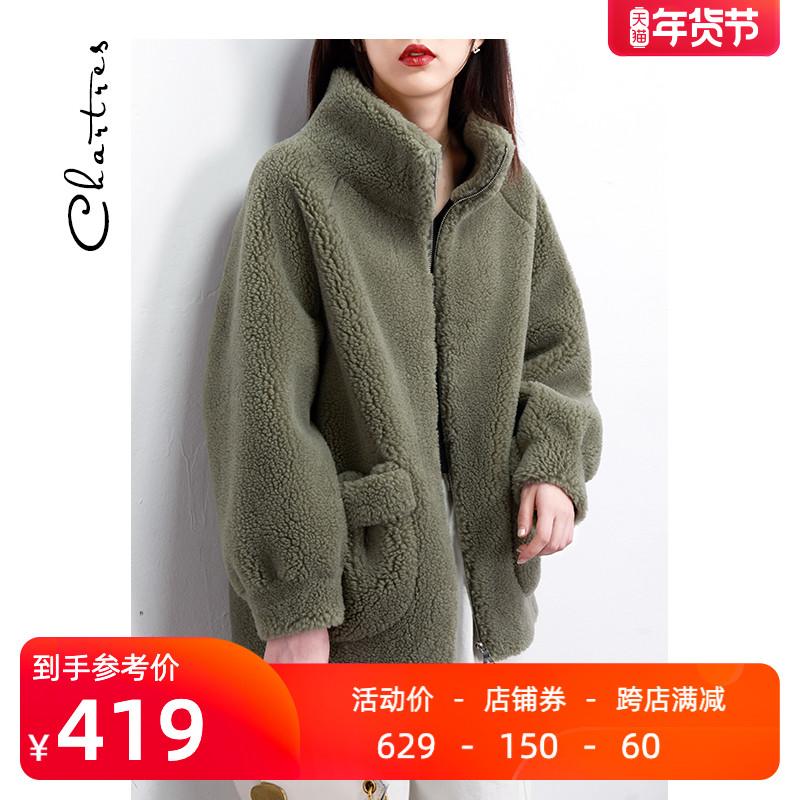 墨绿色立领皮毛一体颗粒绒外套 新款羊毛中长款羊羔毛短款大衣女