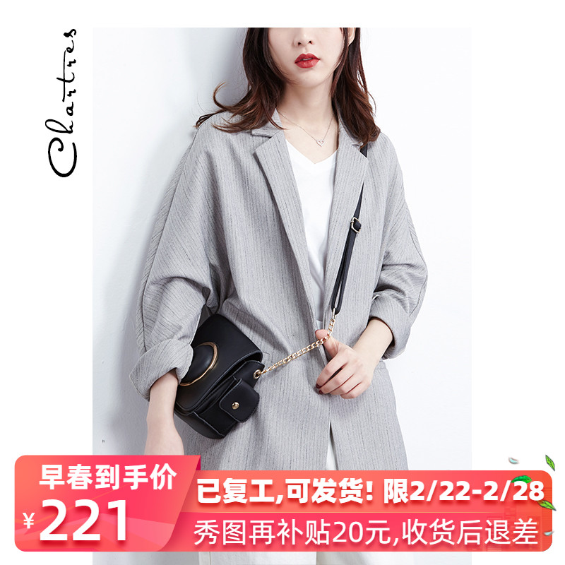 Small loose suit short coat 2020 spring Korean suit spring new leisure net red small suit female