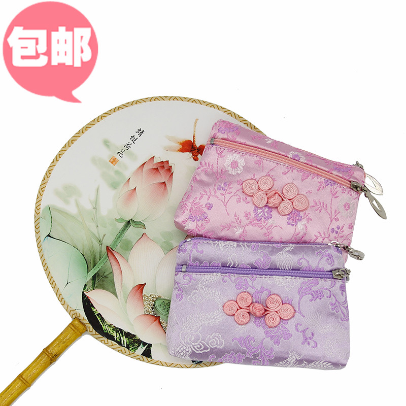Wallet, womens small, small, exquisite, short, zero wallet, multi-layer zipper, small coin, shell, mini, simple, small