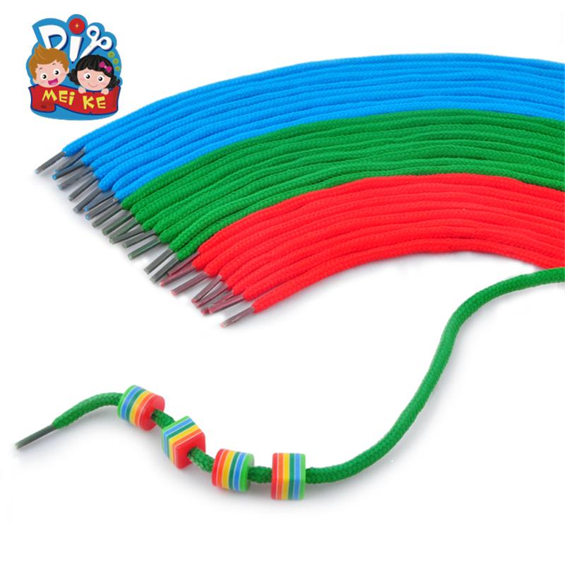 三色鞋绳 幼儿园串珠绳子蓝绿红儿童美可diy手工鞋带材料创意秒杀
