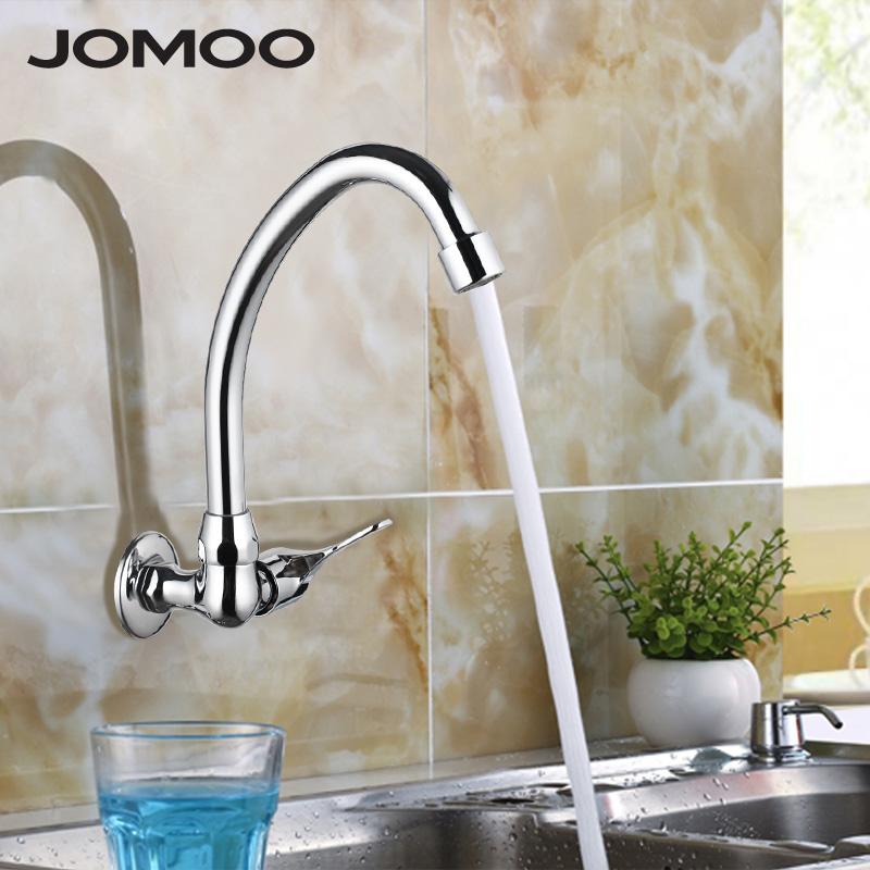 JOMOO九牧 入牆式快開單冷洗衣池水龍頭 水槽水龍頭 7703~340