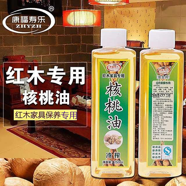 Mahogany care walnut oil wood antique play solid wood furniture hardwood elm special care oil polishing package