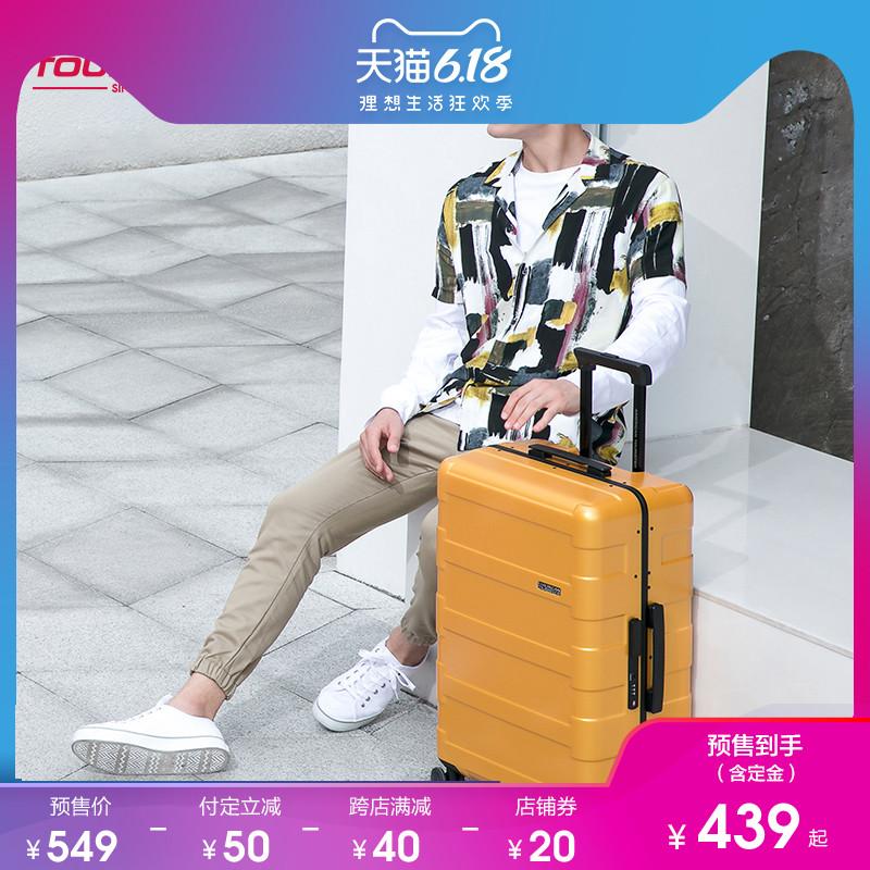 预售美旅铝框拉杆箱男21寸万向轮行李箱女25寸29网红ins旅行箱TY2图片