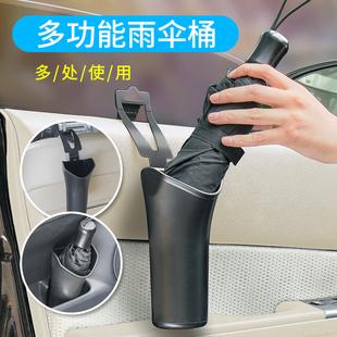 舜威汽车置物桶车用雨伞桶车载垃圾袋置物收纳桶多功能创意用品