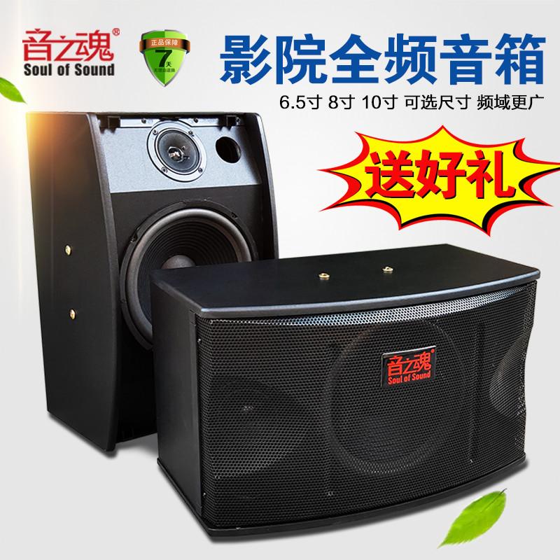 Аудио оборудование для караоке Артикул 564872922929