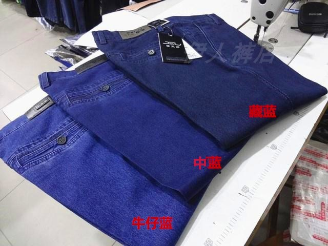 Xintianyou hehualin four seasons new high waist elastic jeans mens pants middle-aged and elderly oversized jeans
