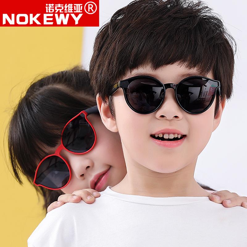 新款韩版儿童太阳镜潮男女小孩子偏光墨镜防紫外线晒宝宝时尚眼镜45.00元包邮