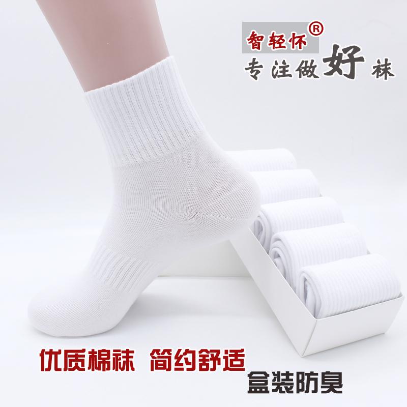 袜子女中筒纯棉白色四季款秋冬运动袜男防臭吸汗中腰长袜篮球棉袜
