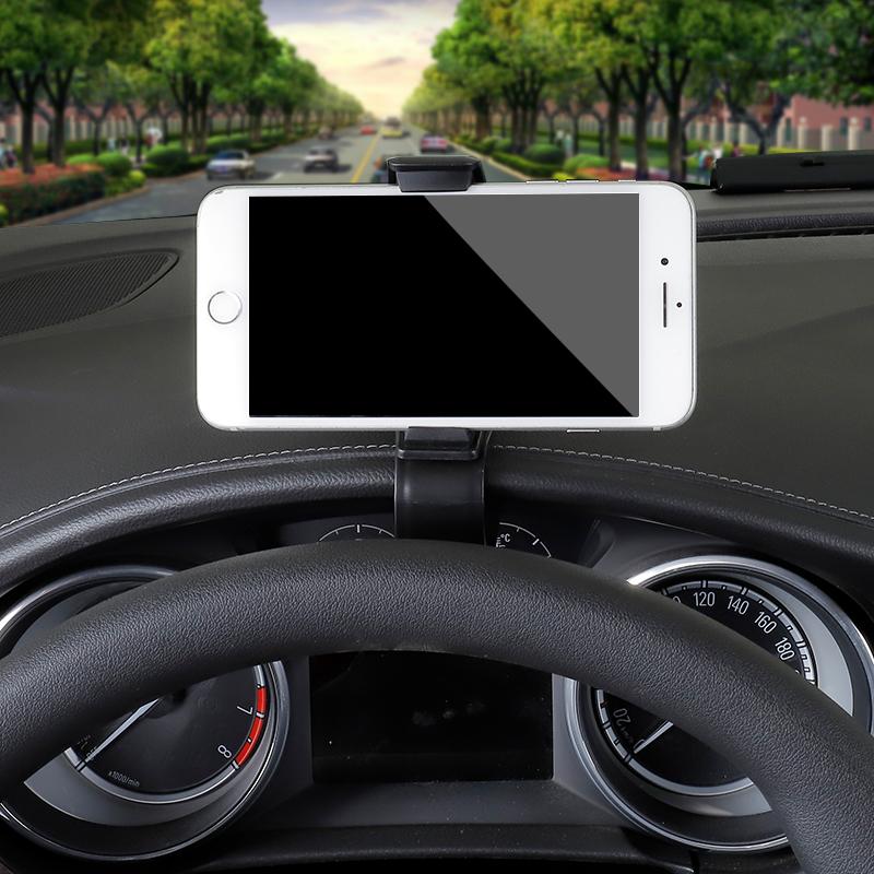满16.00元可用0.64元优惠券车载手机支架汽车仪表台卡扣式支撑架多功能车用手机车载支架导航