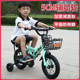 2-4-6-8-9岁男孩寸自行车