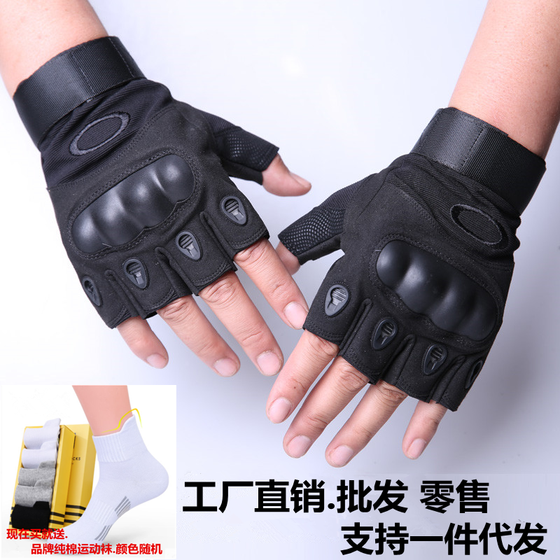 Special forces Half Finger Gloves for male army fans tactical training