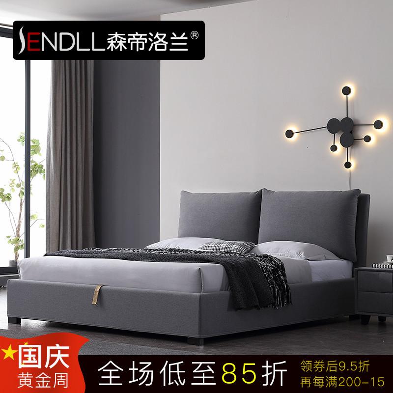 五折促销北欧简约现代ins网红床软包布艺床