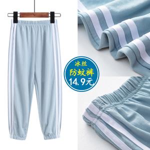 冰丝儿童防蚊裤男童女童夏季宝宝束脚长裤运动大童新款灯笼裤薄款