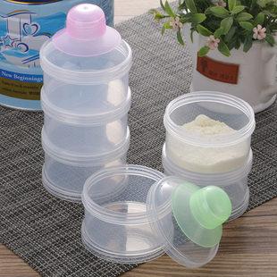 创意塑料食品分格密封罐外出携带方便宝宝奶粉罐收纳盒奶粉分类器