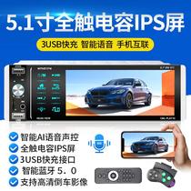 MP3盘优盘带歌曲U汽车kx5智跑K3s狮跑TF内存卡SD音乐车载K2起亚K5