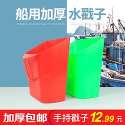 包邮钢化簸箕塑料颗粒专用手提式撮子加厚水戳子船用掏水黄骅宏兴