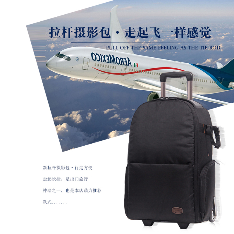 Factory flagship store multi-function Trolley Case trolley camera bag SLR photography bag large capacity chassis