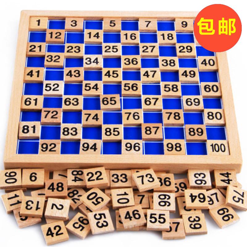 蒙氏教具蒙特梭利数理教具榉木1-100数字连续板启蒙一百板早教