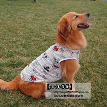 金毛衣服狗狗拉布拉多中型大型犬边牧大狗幼犬宠物夏装薄款背心