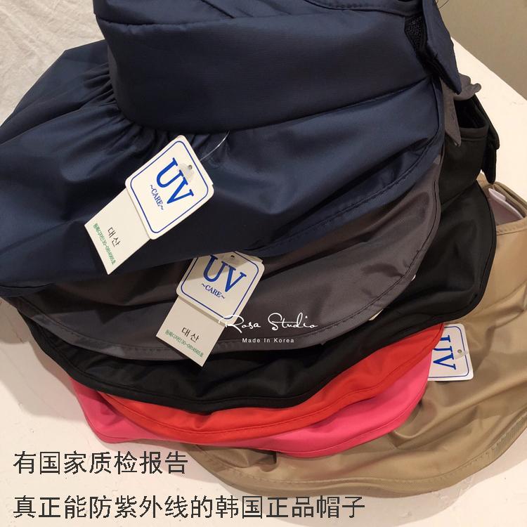 韩国进口空顶遮阳紫外线子女大檐帽热销75件限时秒杀