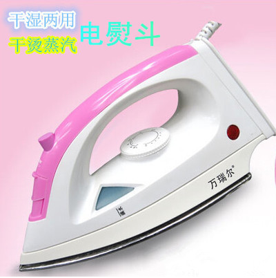 Steam electric iron household 5-speed adjustable temperature dry wet dual purpose electric iron hand ironing clothes electric transport iron dry ironing water