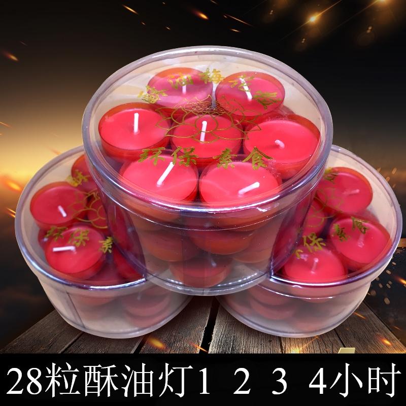 Масленные свечи Артикул 551807440432