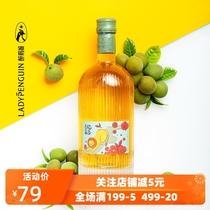 6青梅果味酒日式蝶矢梅酒洋酒CHOYA750ml俏雅梅酒