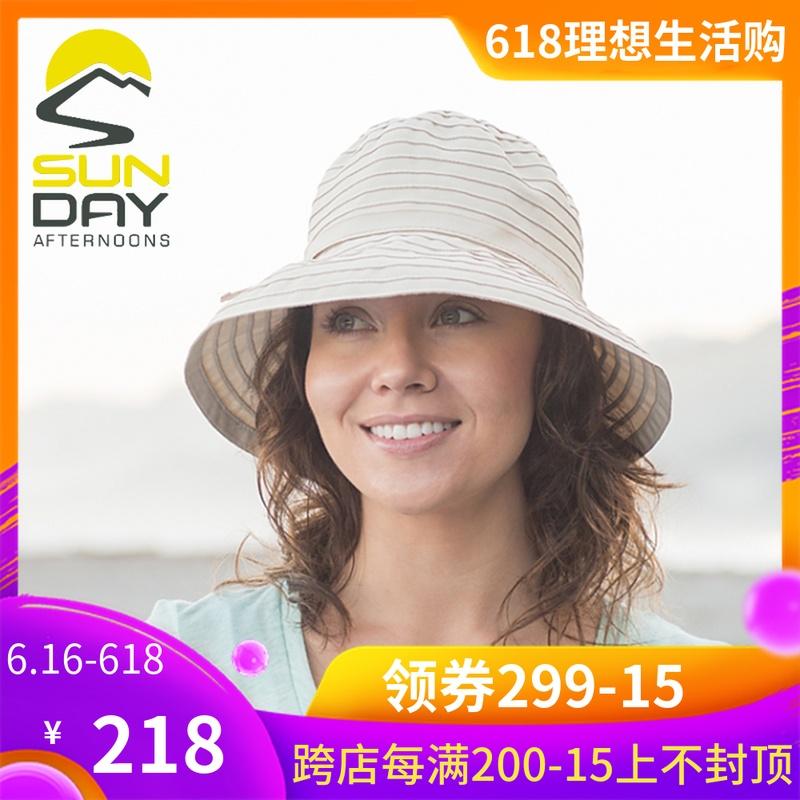 美国sunday afternoons女士夏户外防晒太阳帽遮阳帽子速干可折叠
