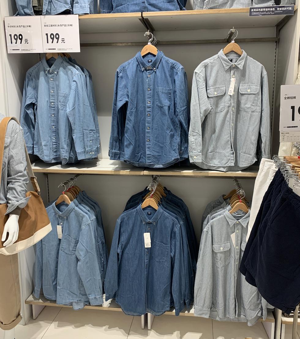 优衣库 国内代购 新品新色 牛仔衬衫(长袖)443765/443219工装条纹