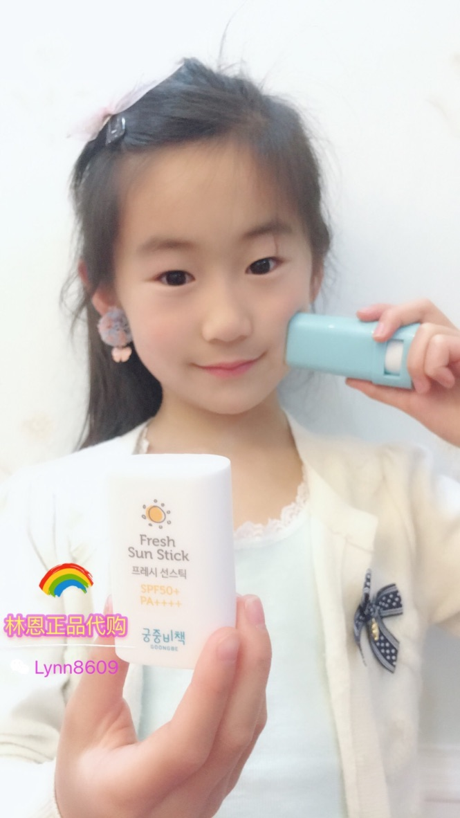 Korean authentic purchase Miyazawa childrens sunscreen stick spf50 is fresh and clean without hands