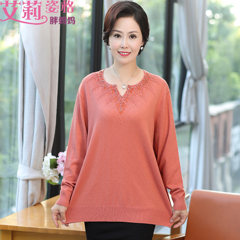Middle aged and elderly womens wear plus plus size sweater 200 kg fat mm mothers extra large knitting sweater coat 8xl