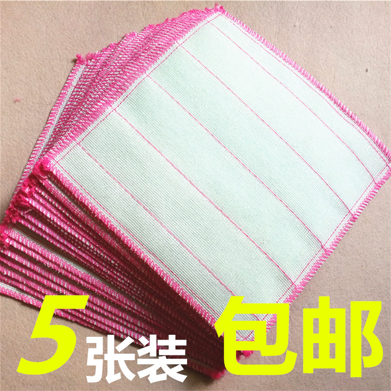 5-piece oil-free dishcloth cotton yarn dishwashing cloth kitchen cleaning supplies cleaning cloth can not absorb water and hair, dishwashing towel