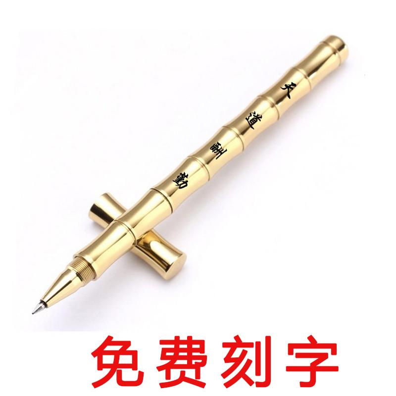 Ручки на заказ Артикул 528671105315