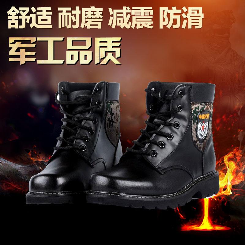 冬季军靴强人男士棉鞋军工羊毛靴保暖真皮男棉靴男军靴男靴