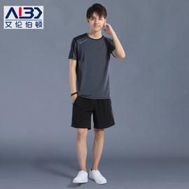 健身衣服男夏季薄款冰丝速干宽松跑步服篮球运动套装透气短袖T恤