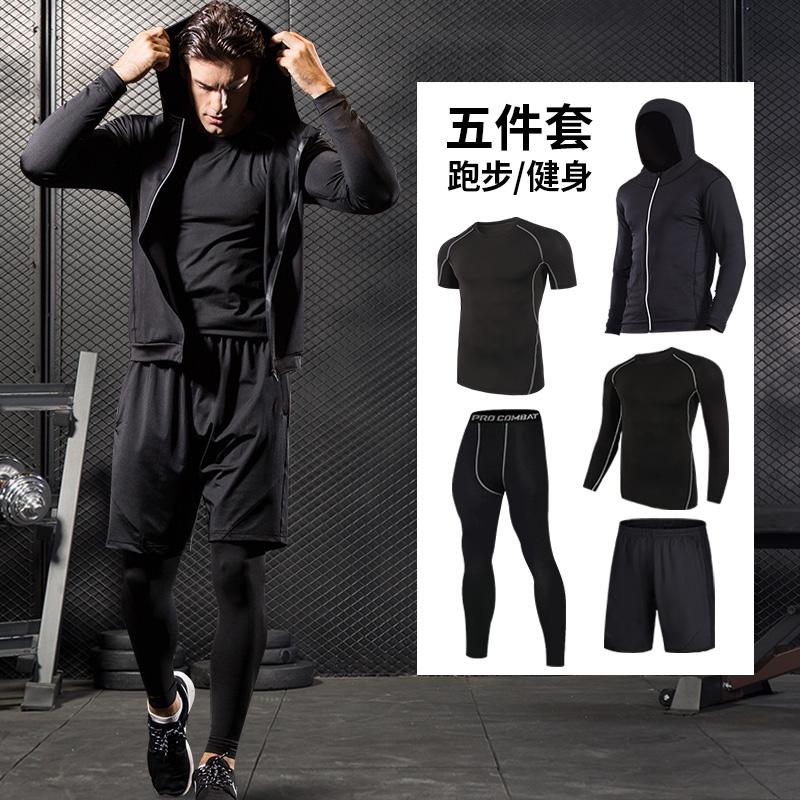 健身套装男士冬天健身房运动紧身衣速干衣篮球训练秋冬季晨跑步服