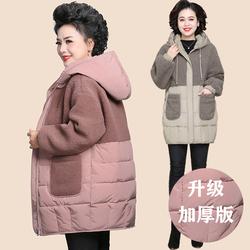 中老年羽绒棉服女妈妈秋冬装外套200斤棉衣大码中年洋气加厚棉袄