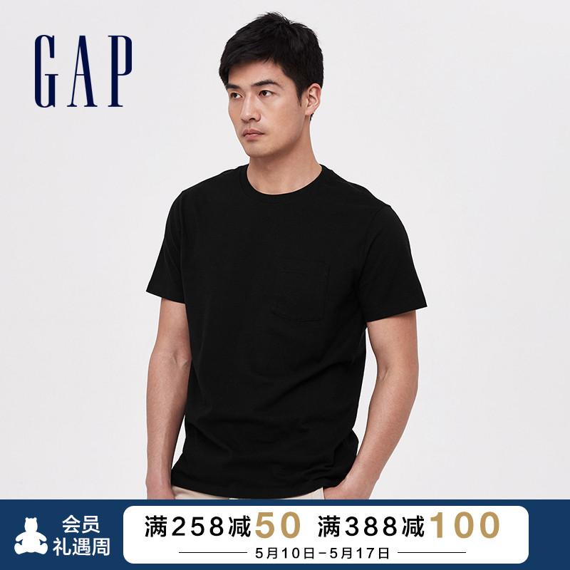 Gap男装休闲纯棉圆领短袖T恤夏季...