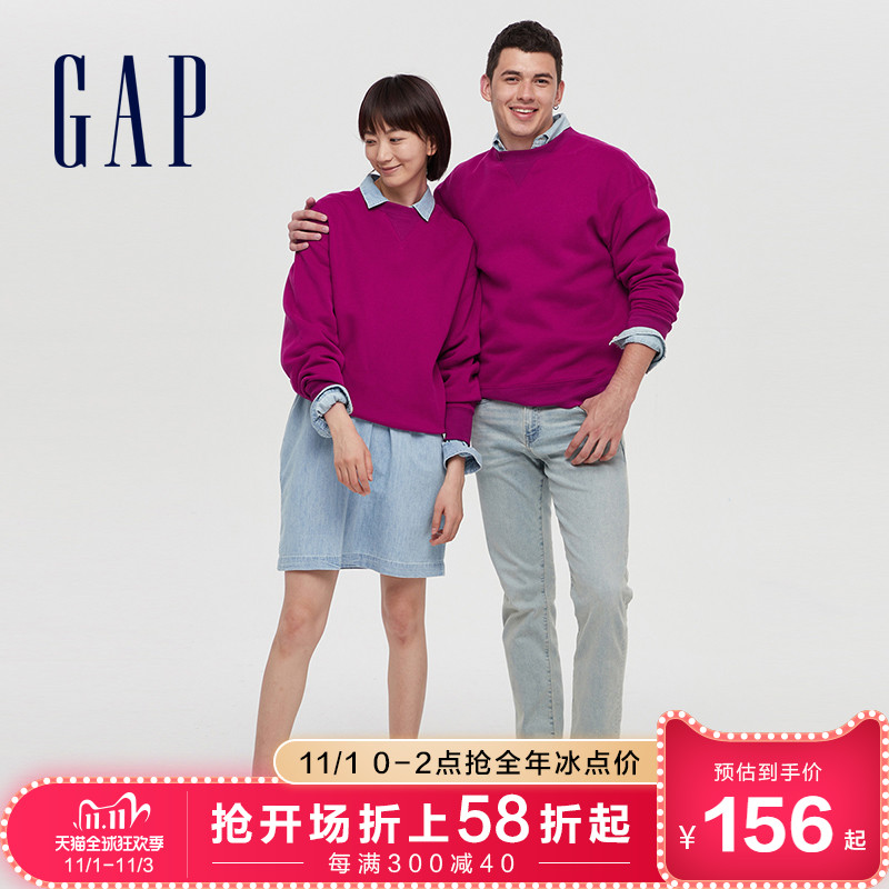 Gap men and women the same carbon soft sanded fleece sports sweater autumn/winter 644494 E 2020 new couple outfit