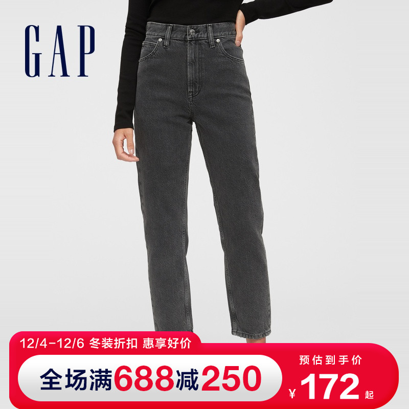 Gap women's old retro high-waisted cotton jeans 619379 autumn and winter 2020 new fashion casual women's pants