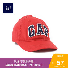 Gap male baby boy, pure cotton dome baseball cap, kid Logo hat, kid leisure cap, 282071