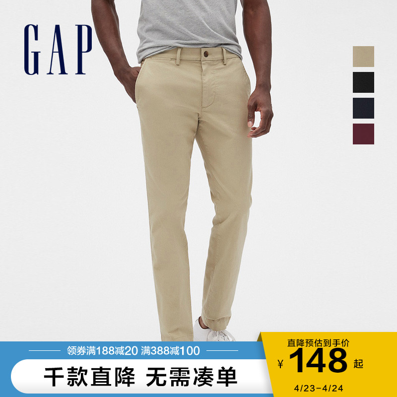 GAP men's micro-elastic solid color slim casual pants cards pants spring summer men's business trousers simple trousers male