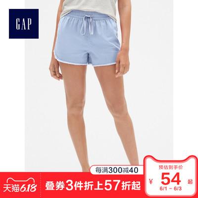 Gap女装毛边休闲短裤夏季469883 E 松紧腰时尚纯色裤子女