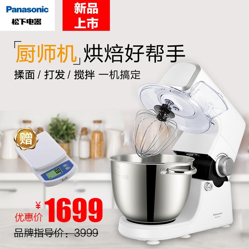 Panasonic/ panasonic MK-KM100 шеф-повар машинально домой многофункциональный автоматическая размешивать послать месить один