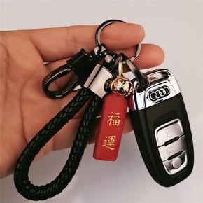 平安牛皮真皮汽车钥匙扣挂件 男潮个性创意安康情侣钥匙链腰挂