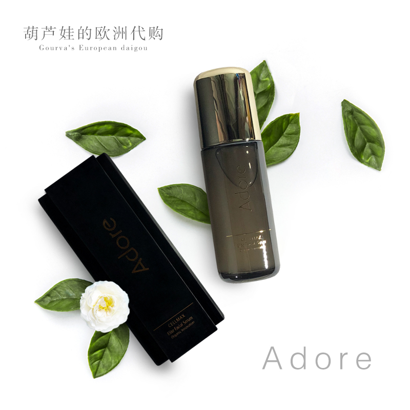 美国/在途Adore CELLMAX Elite Facial Serum干细胞面部精华 50ML