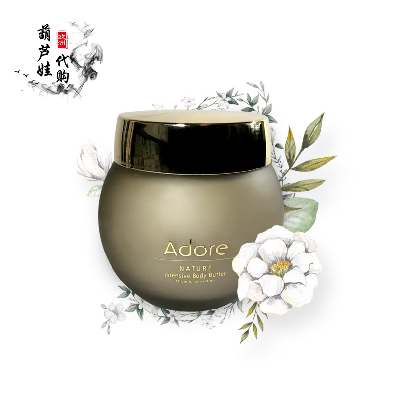 美国现货adore Nature Intensive Body Butter身体润肤霜 250g/ml