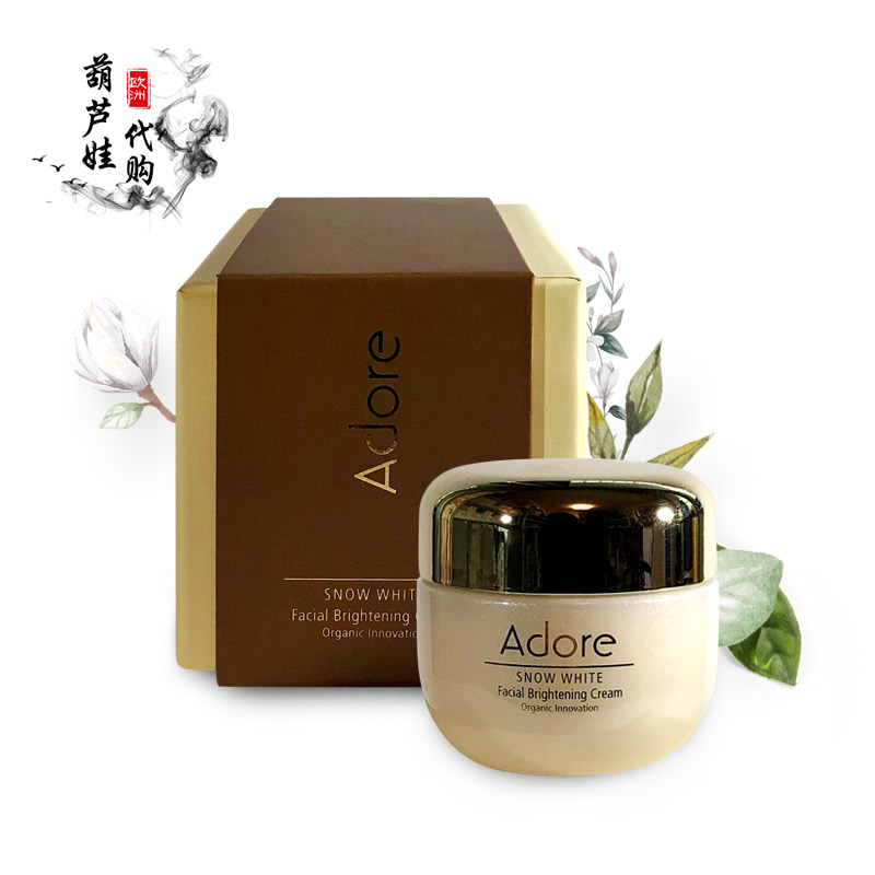 美国/现货adore snow white facial brightening cream紧致亮肤霜