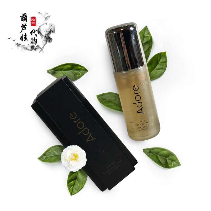 美国现货adore Overnight Energetic Facial Serum晚间修护精华素