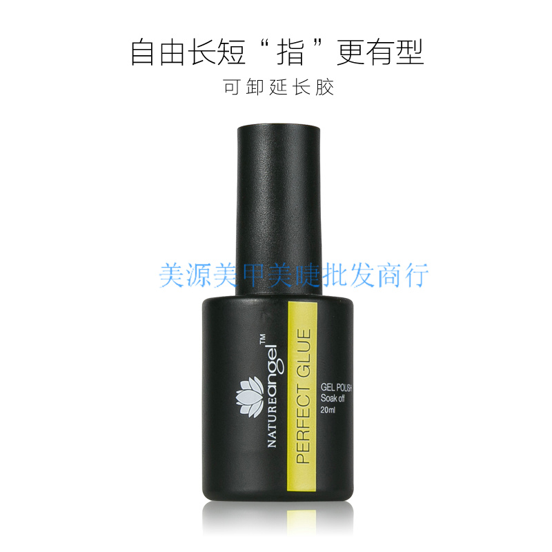 Nail polish reinforcement manicure shop special plane to fill the extension adhesive glue diamond super strong diamond glue drill